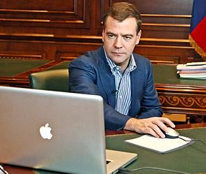 Медведев в блоге