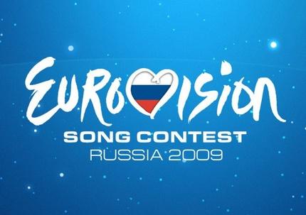 Евровидение 2009 Логотип