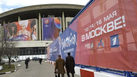 Евровидение 2009 Олимпийский