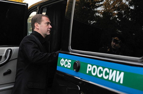 ФСБ - Медведев