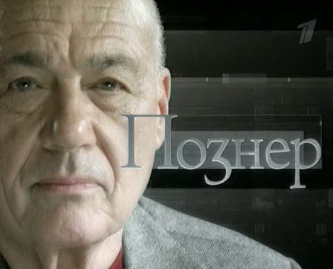 Владимир Познер о религии